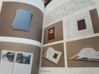 DAIKANYAMA BOOK DESIGN EXHIBITIO.JPG