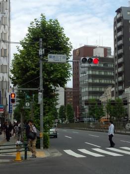 ふげん社築地1.JPG