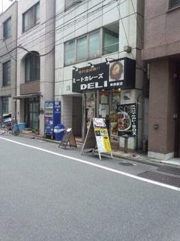 ふげん社築地4.JPG