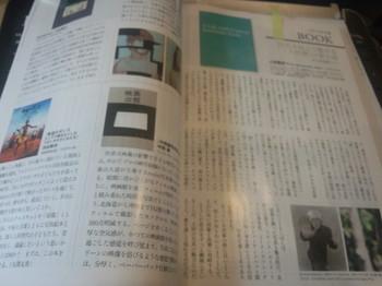 アサヒカメラ201507.JPG
