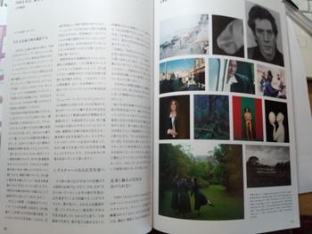 コマーシャルフォト201505-1.JPG