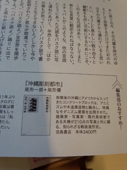 芸術新潮201504.JPG