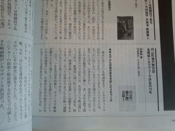 キネマ旬報2016年5月上旬号.JPG