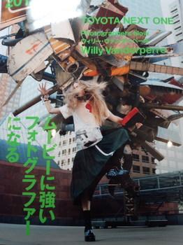 コマーシャルフォト201505表紙.JPG