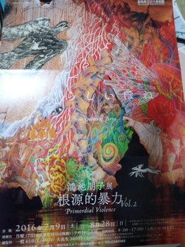 群馬県立近代美術館.JPG